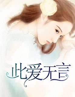 魔道祖师正版小说