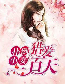 叶子萱的小说