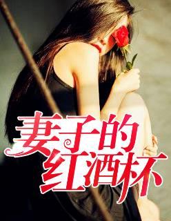 鸣人变成了女生小说
