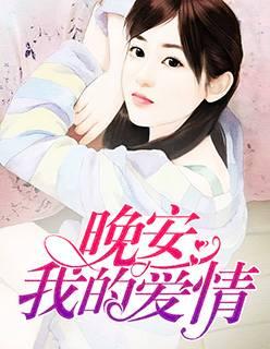 日本的人鱼小说
