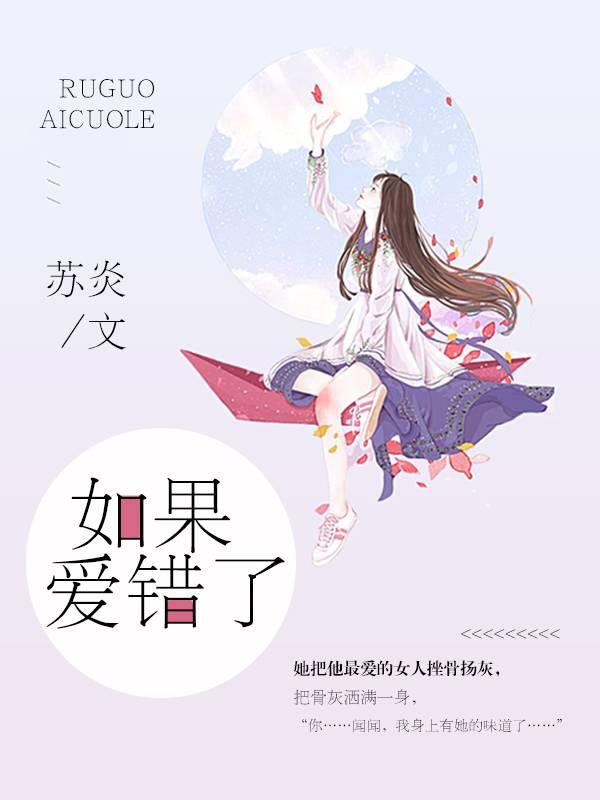 修仙流小说完本