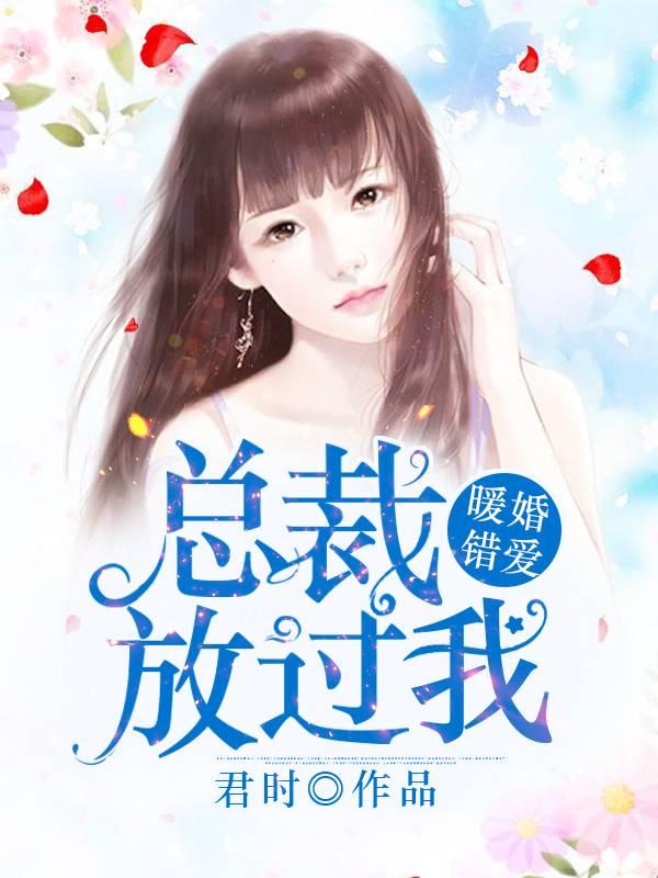 阴灵鬼夫小说