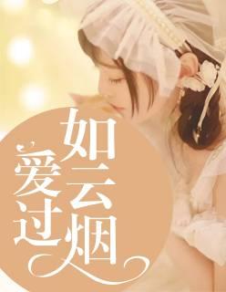 耽美综漫小说