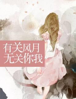 小说《盛世闪婚:总裁有点贪》在线免费阅读