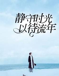 朱玉怀小说