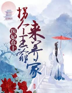 江户时代小说