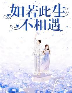 女主姓苏是总裁小说