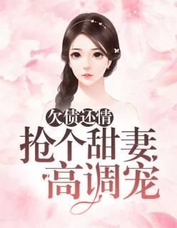 尧三生小说