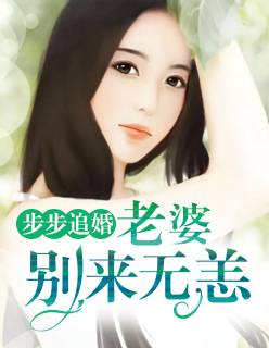 慕容清清小说