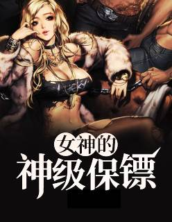 男虐恋女小说