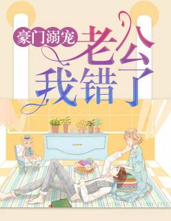 双七组小说
