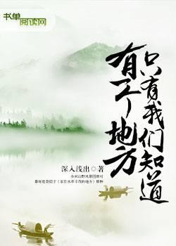 山村大地主(主角刘龙根山涧)精彩章节在线阅读