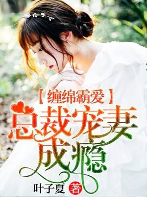 姜王后小说