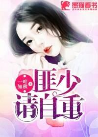 官道完结小说