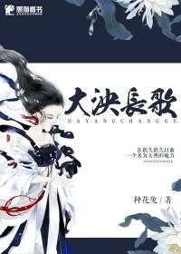 【大泱长歌精彩章节在线阅读完结版】主角阿依娜铃铛声