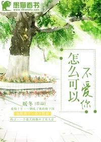 《墨少全城追妻》主角墨墨安勋小说最新章节