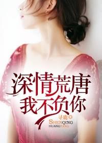 东方骑小说