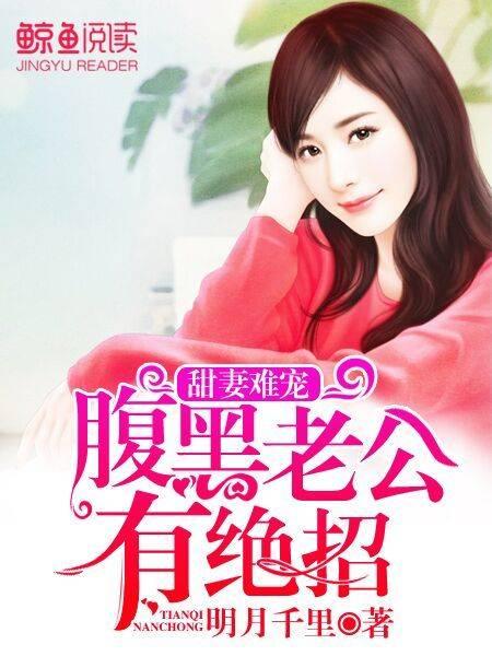 李小曼的小说