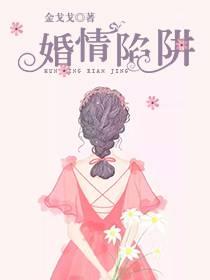愛情片小說