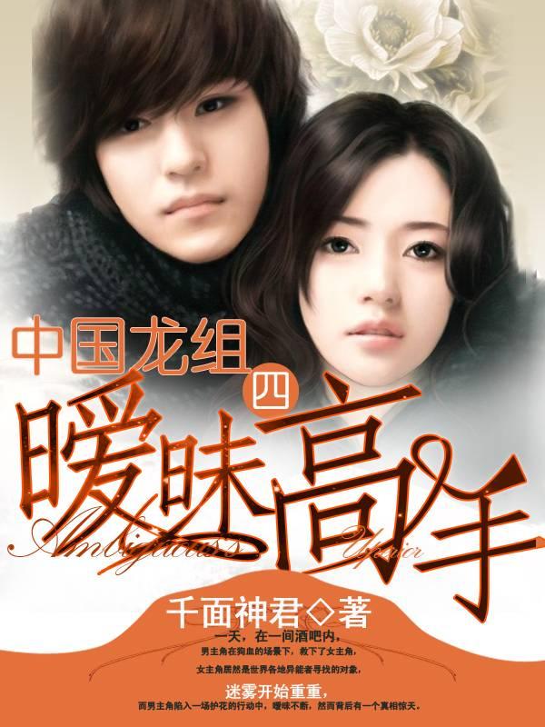 宠妻的王俊凯小说