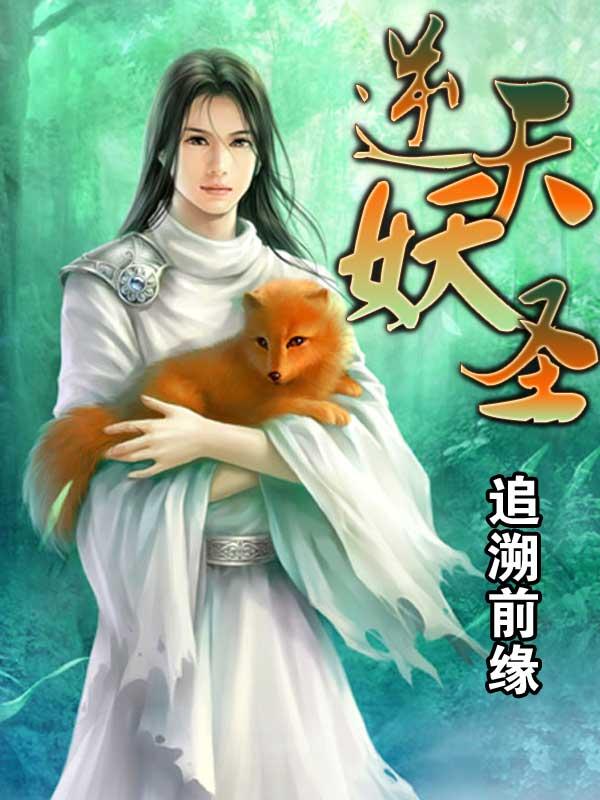 苏耽美小说
