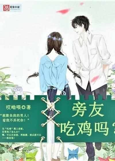 女主浅浅的小说