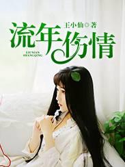 女生专读小说