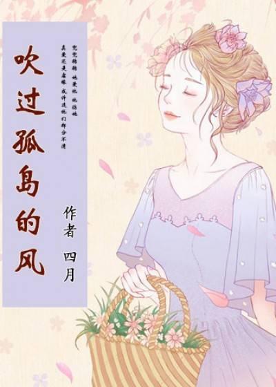 好看的汉明小说