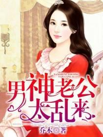 张若昀同人小说