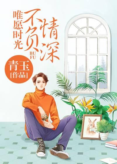 肏妈妈屄小说