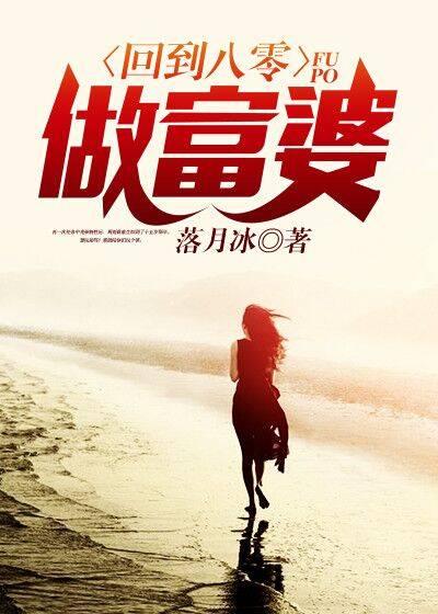 安之瑶小说