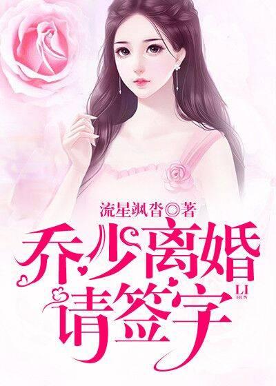 好看的王俊凱和王源小說