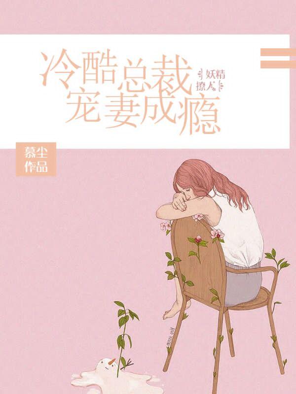 好看的汉香小说