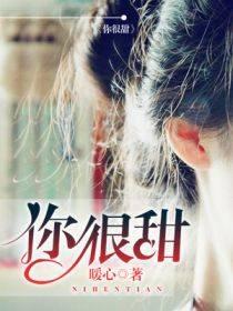 exo复仇的小说