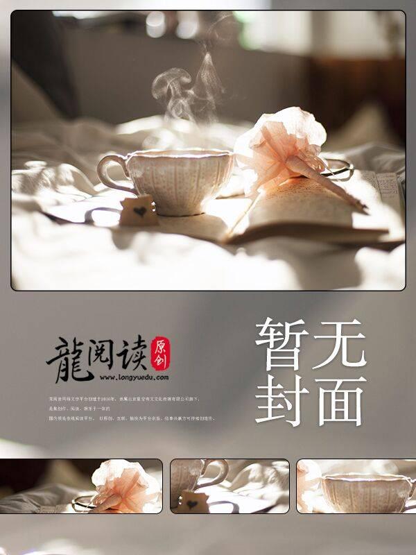 诛仙小说修订版