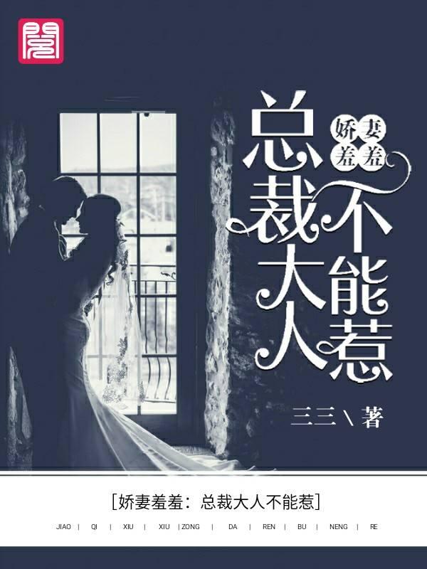 元宵节小说