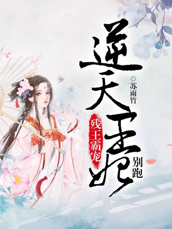 王鑫h小说