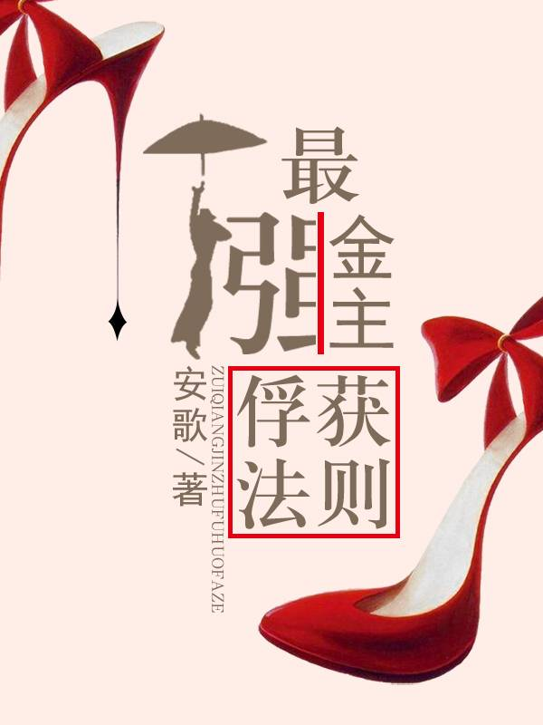 小天骄小说