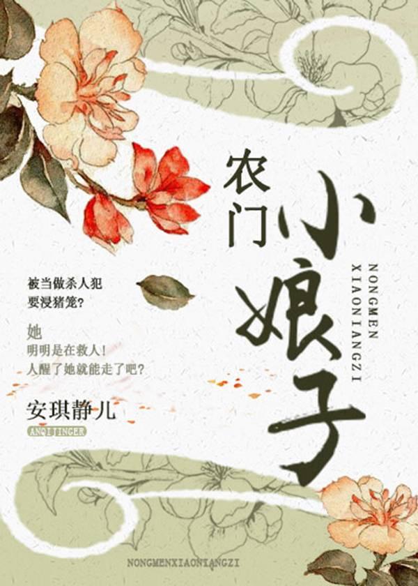 王跃文的官场小说