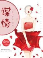 网红h小说