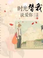 大仙官小说