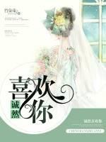 九天魔女小说