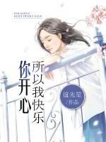 赫敏是女主的小说