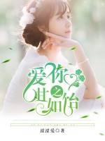 盲女王小说
