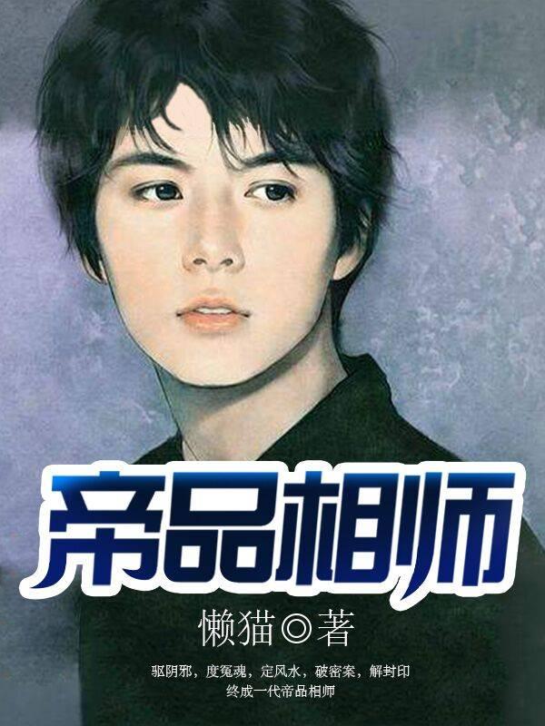 李红 小说