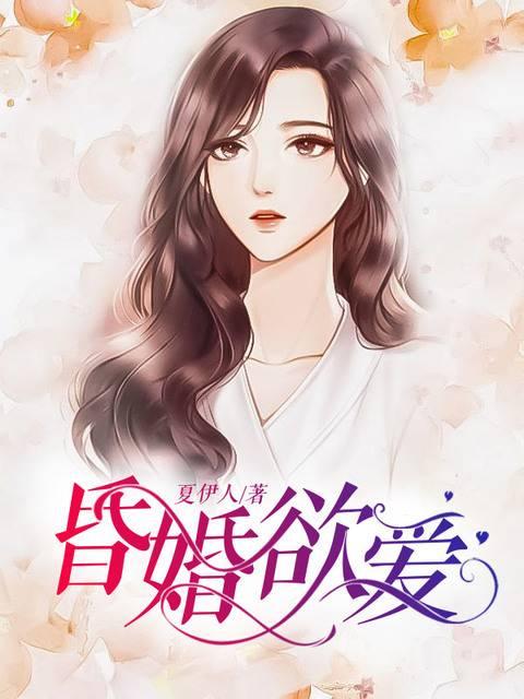 玄幻法医小说