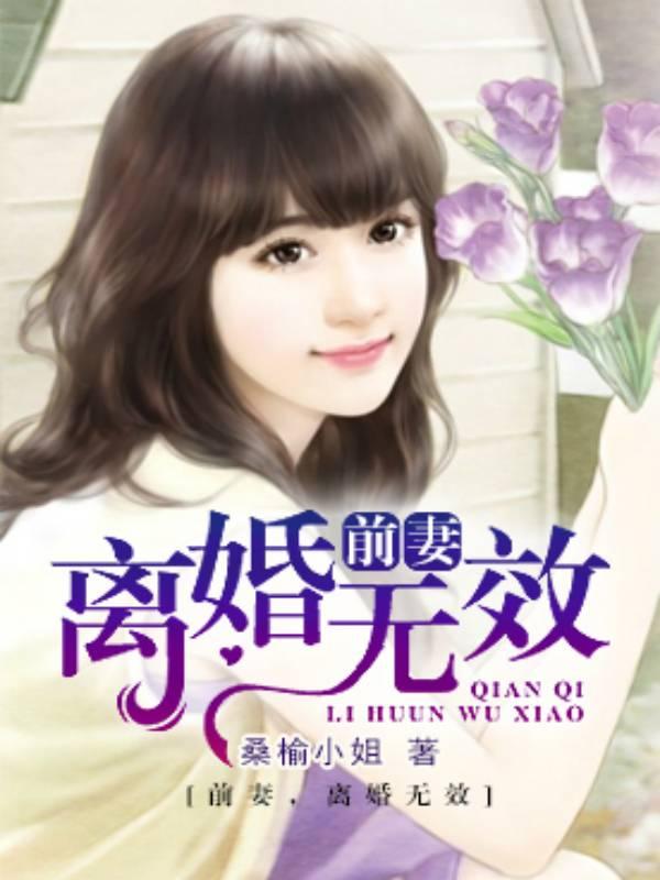 《冬季恋歌》主角林寒顾总最新章节免费阅读全文阅读