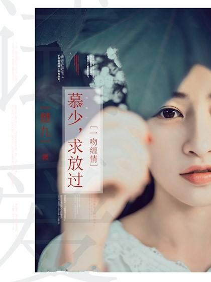 《再见了我的爱》小说最新章节在线免费阅读全文