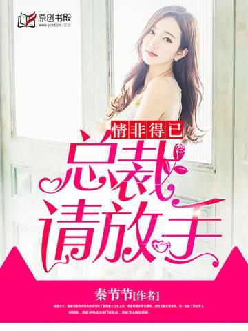 【幸福选择题最新章节完本】主角姜降莫念
