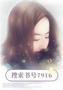 《军婚撩人》主角夏子苏陈瀚东免费试读精彩章节完本